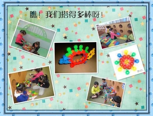幼儿园建构区材料