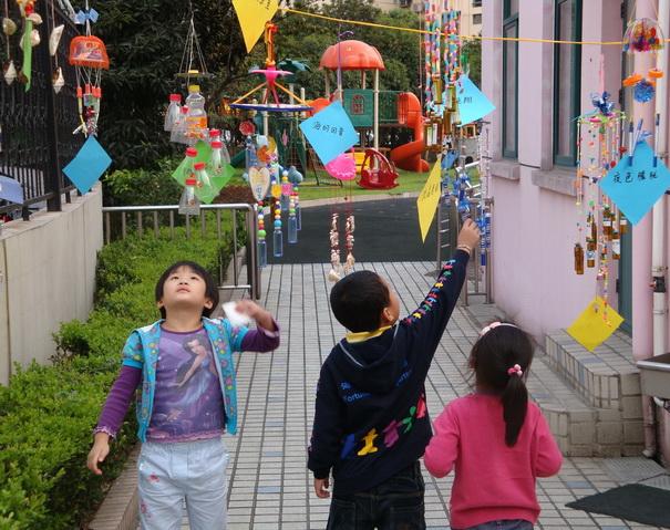 布置幼儿园走廊吊饰风铃幼儿园环保春天吊饰风铃