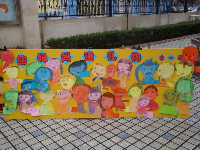 春暖校园,爱洒心田:记樱花园幼儿园三八节亲子互动活动