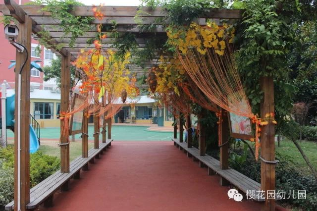 生态幼儿园设计