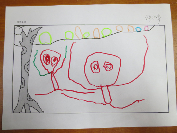 涂鸦天地  小三班幼儿绘画作品《一棵苹果树》