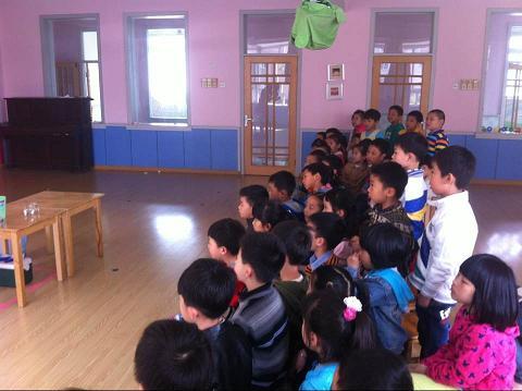 - 蓝天幼儿园