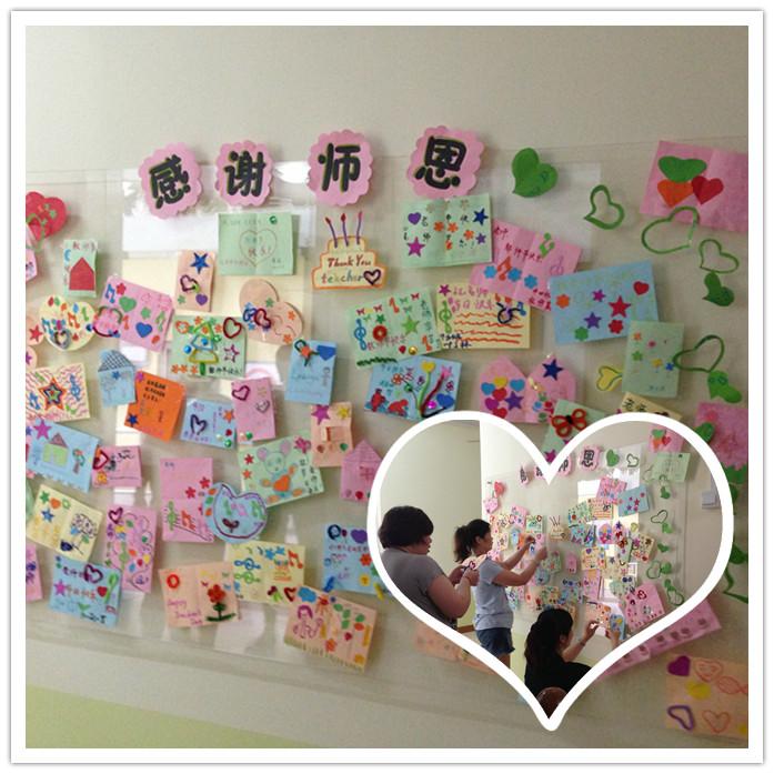 幼稚园环保标志手工制作