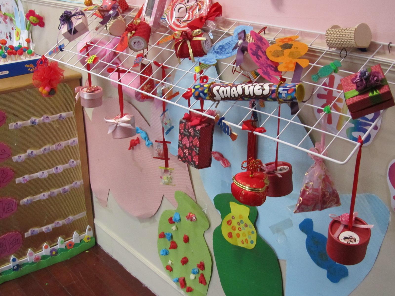 幼儿包糖果步骤图
