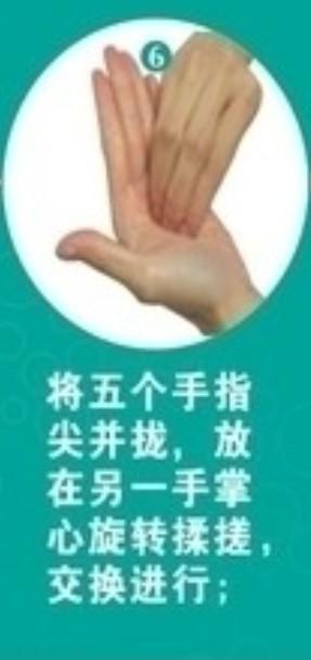 幼儿园七步洗手步骤动画图
