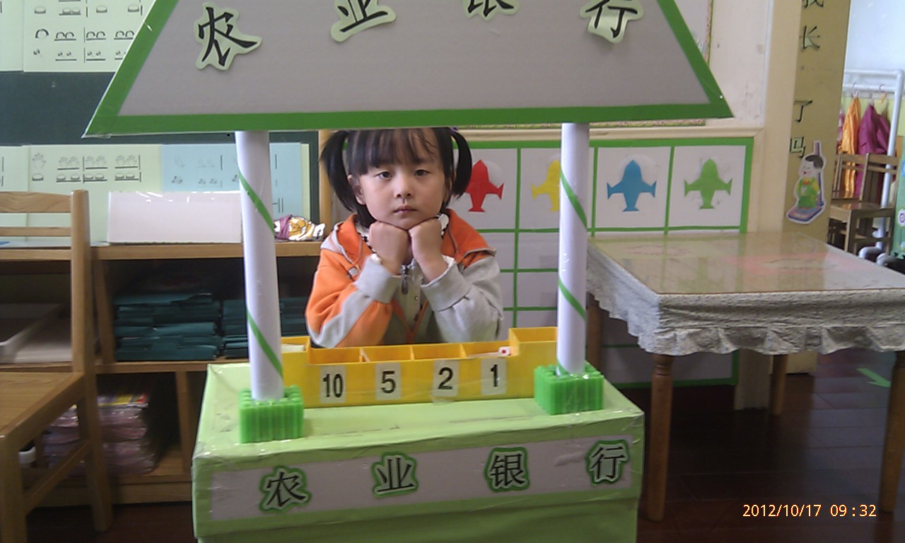 园游戏区角布置_幼儿园活动区角设计_幼儿园数学区 ...