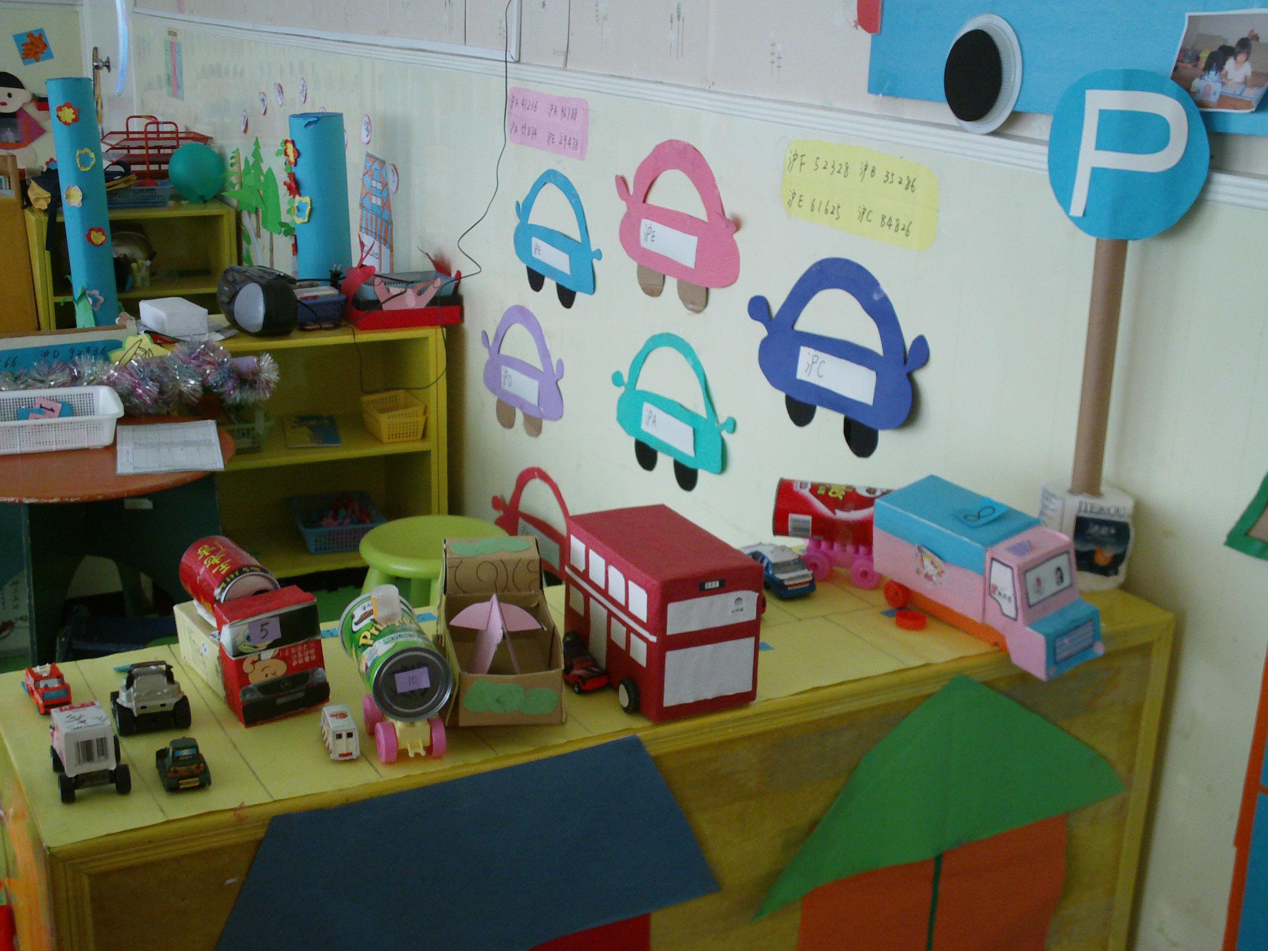 幼儿园环境区域布置(理发店)应该如何布置?