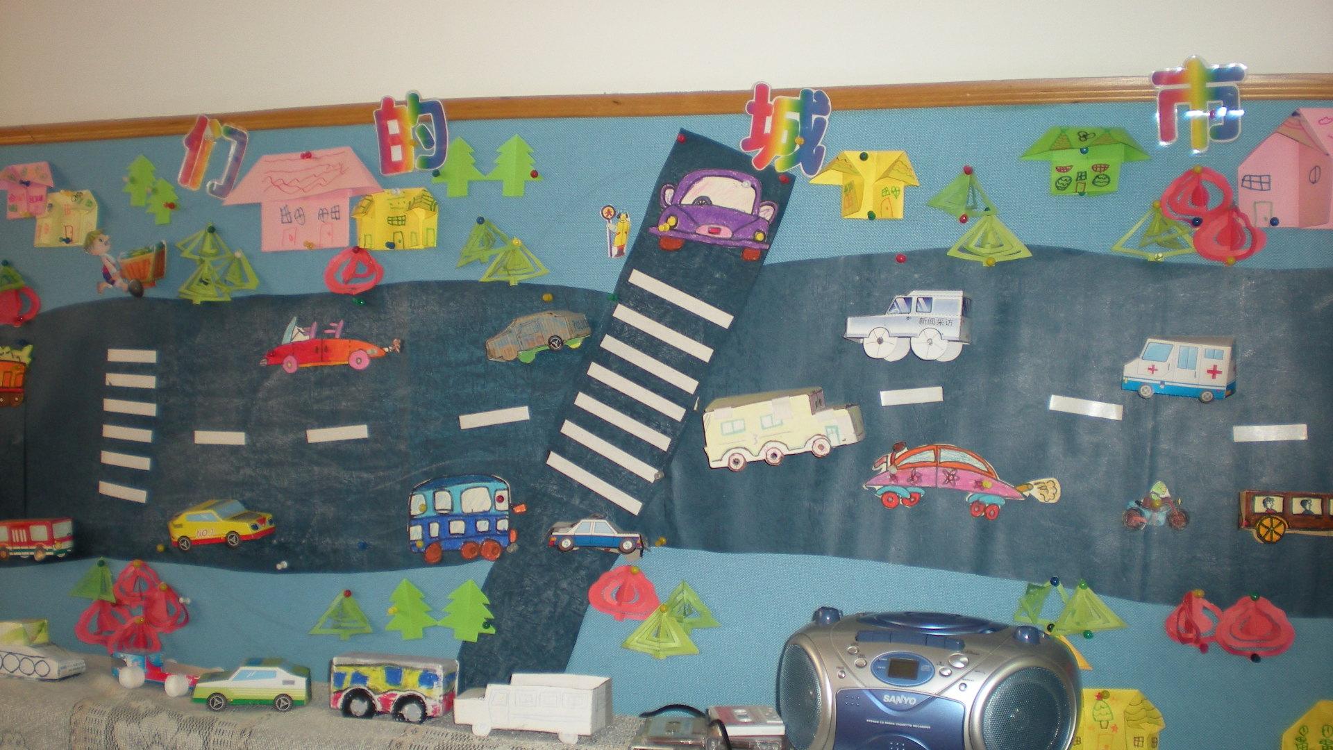 幼儿园折纸大全 图解小房子