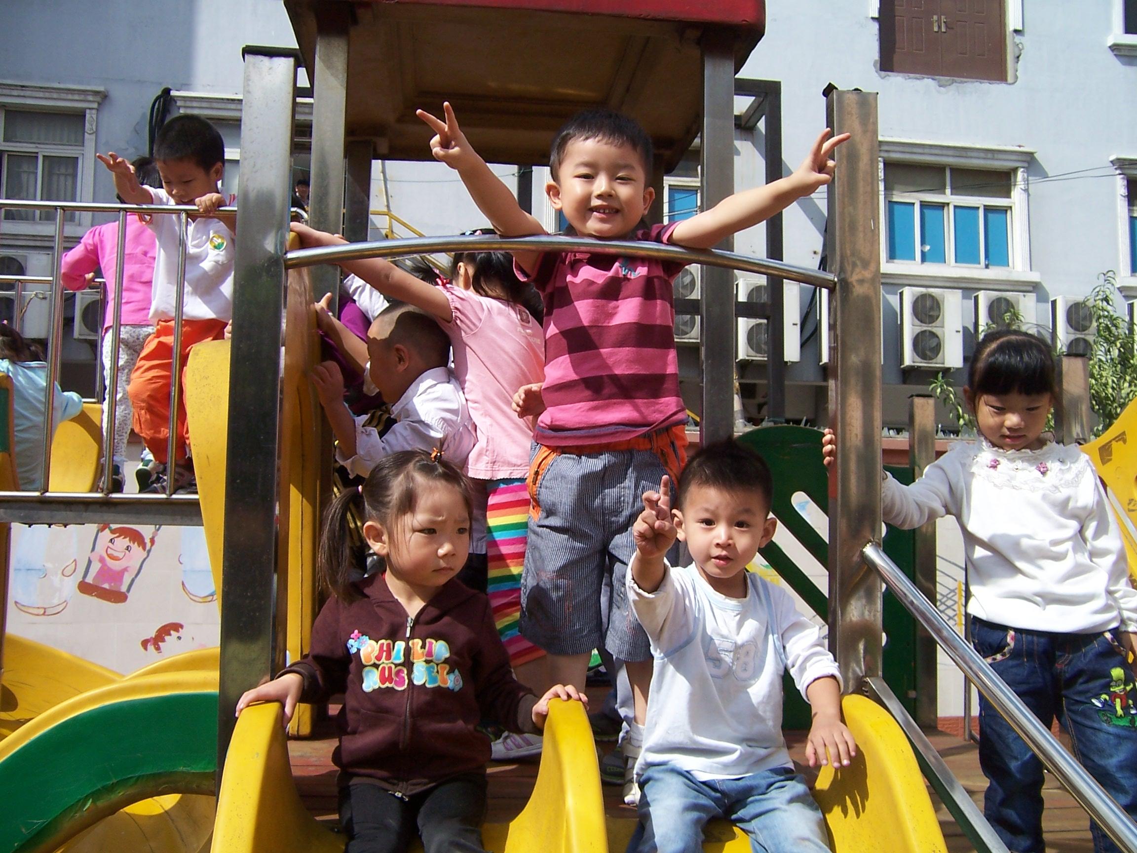 幼儿园真开心