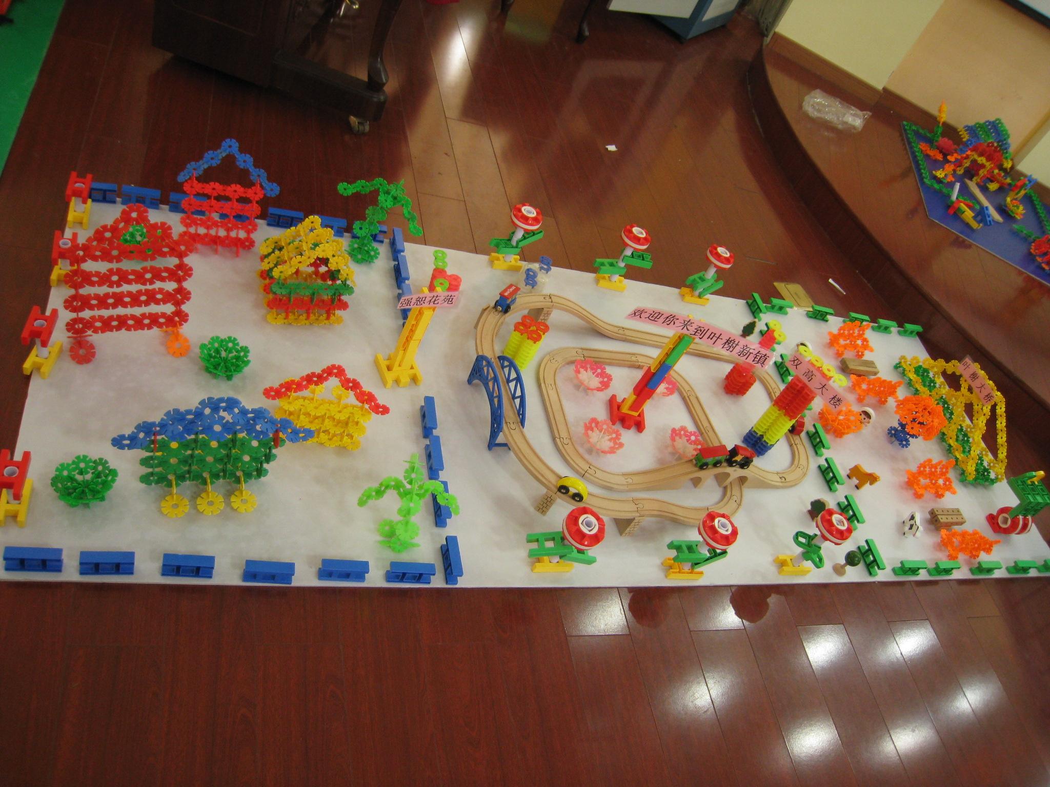 叶榭幼儿园开展建构游戏评比活动