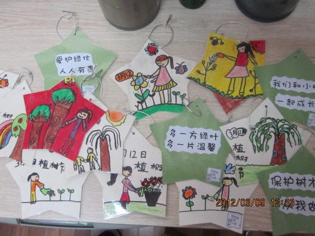 标语 小学校园环保标语 保护花草树 保护树木的标语宣传语   高清图片