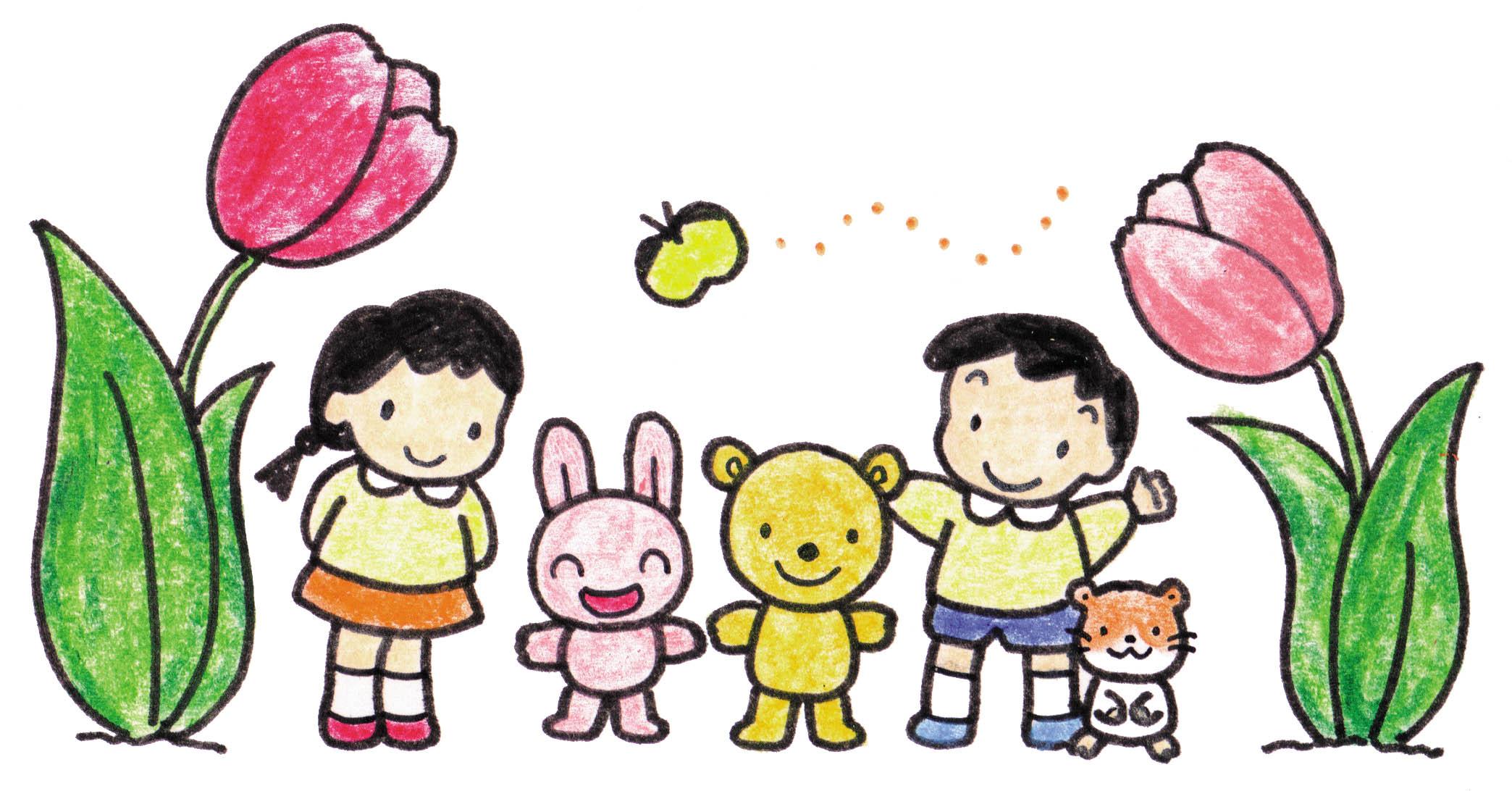 温馨提示:幼儿园会