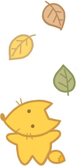 我们还一同认识了白玉兰树叶,无花果树叶,枫叶,梧桐树叶和银杏树叶.