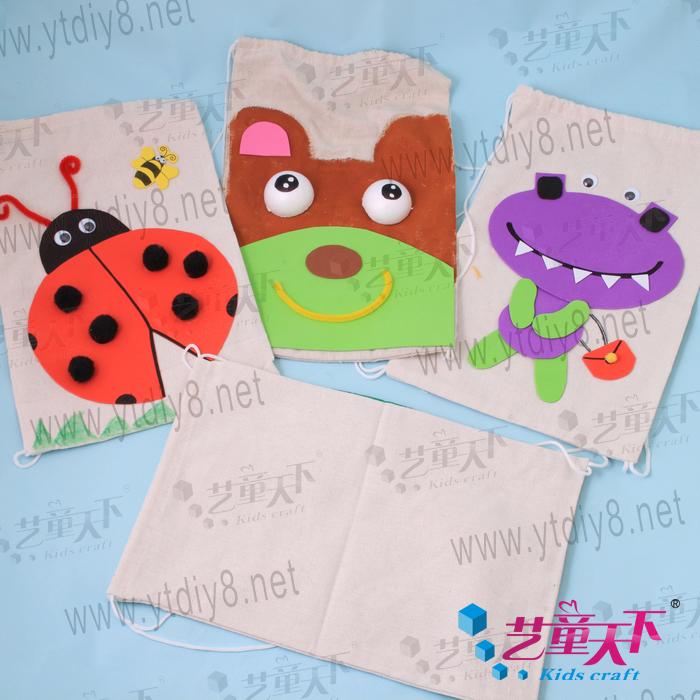 幼儿园手工旧衣服环保袋制作