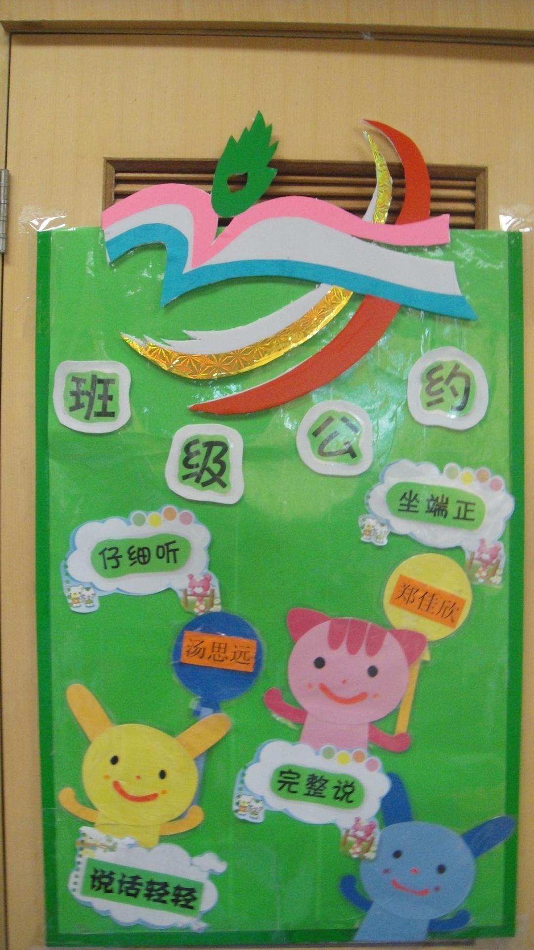 幼儿园手工小清新画框边框展示
