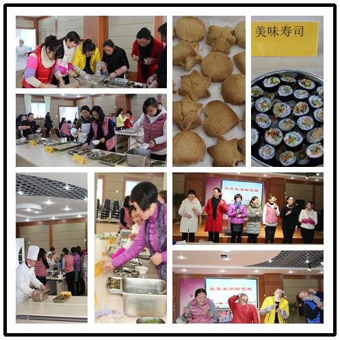 首先以幼儿园楼组为单位进行分组展示厨艺.
