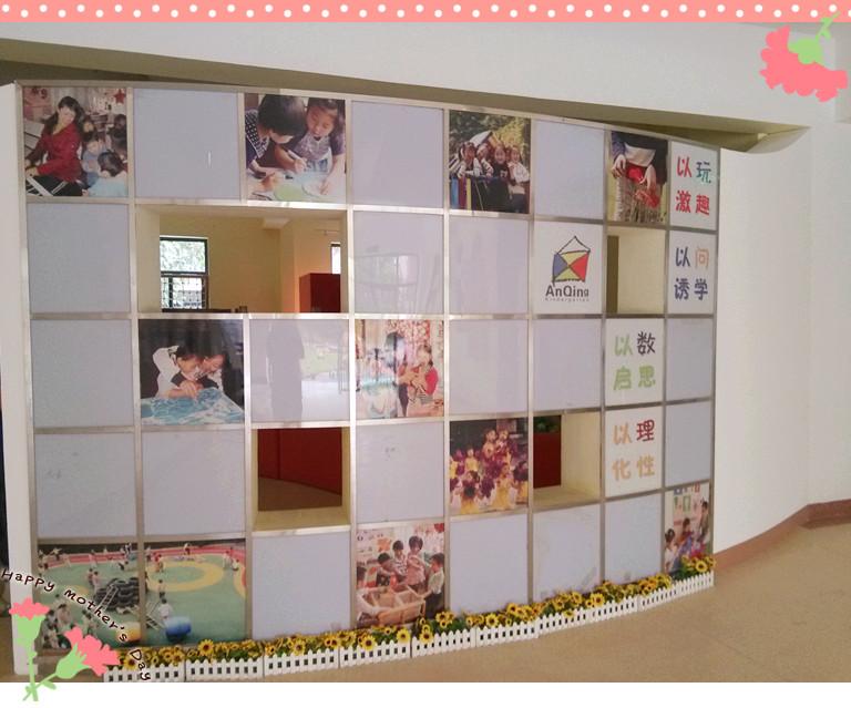 教室走廊照片墙效果图幼儿园大厅照片墙幼儿园照片墙