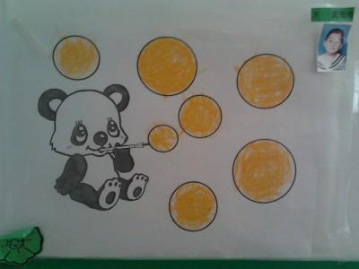 简笔画小熊猫吹泡泡
