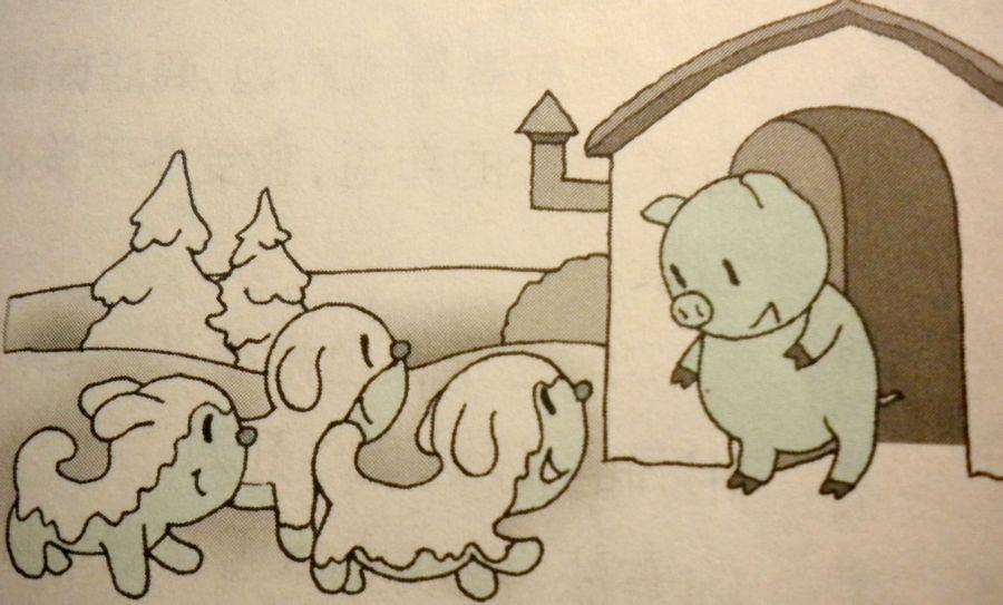 誰來到小豬家?三只小狗怎么會變成白色的呢?