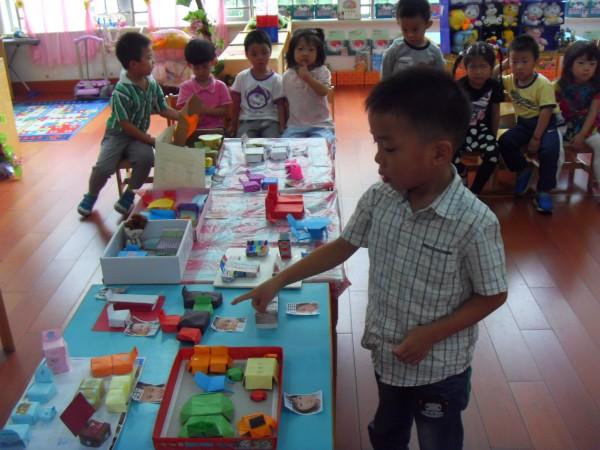 幼儿园报纸手工制作步骤