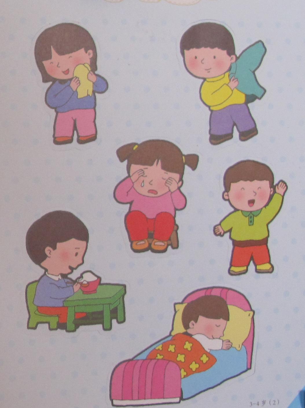 小朋友自己背书包卡通图片展示