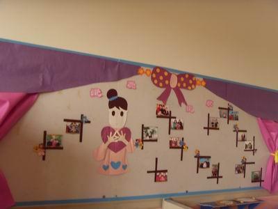 我爱我家主题墙饰