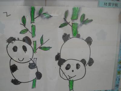 熊猫吃竹叶卡通画; 可爱的熊猫;;