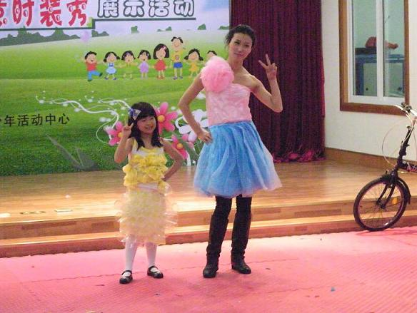幼儿园创意时装秀