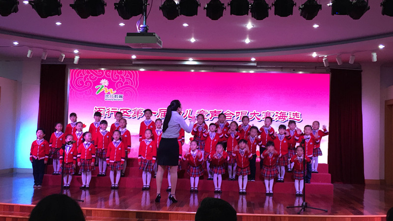 童声齐唱 莺歌嘹亮——暨诸翟中心幼儿园参加区级合唱