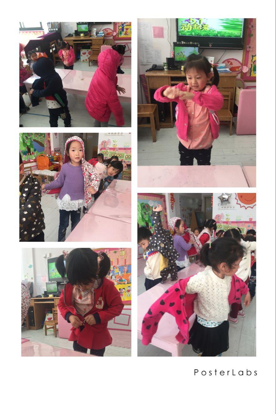 我们的活动分三个年龄段进行,小班幼儿在一起念儿歌,穿衣,吃饭,洗手
