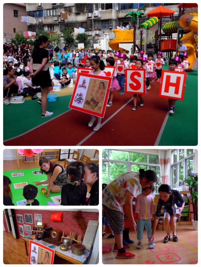 祖国多美丽 ——吴江旅游节 今年是祖国妈妈六十五岁生日,吴江幼儿园