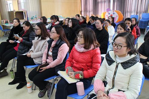 幼儿午餐那些事儿——云峰幼儿园召开保健工作培训