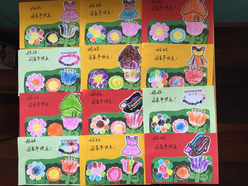 幼儿园成长档案封面父母