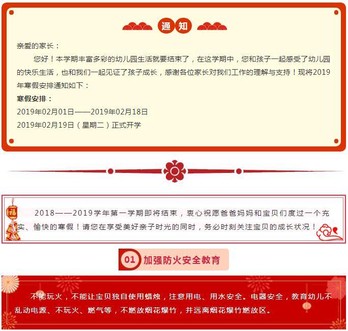 徐汇教育信息网_详情页 - 上海徐汇区民办滨江幼儿园