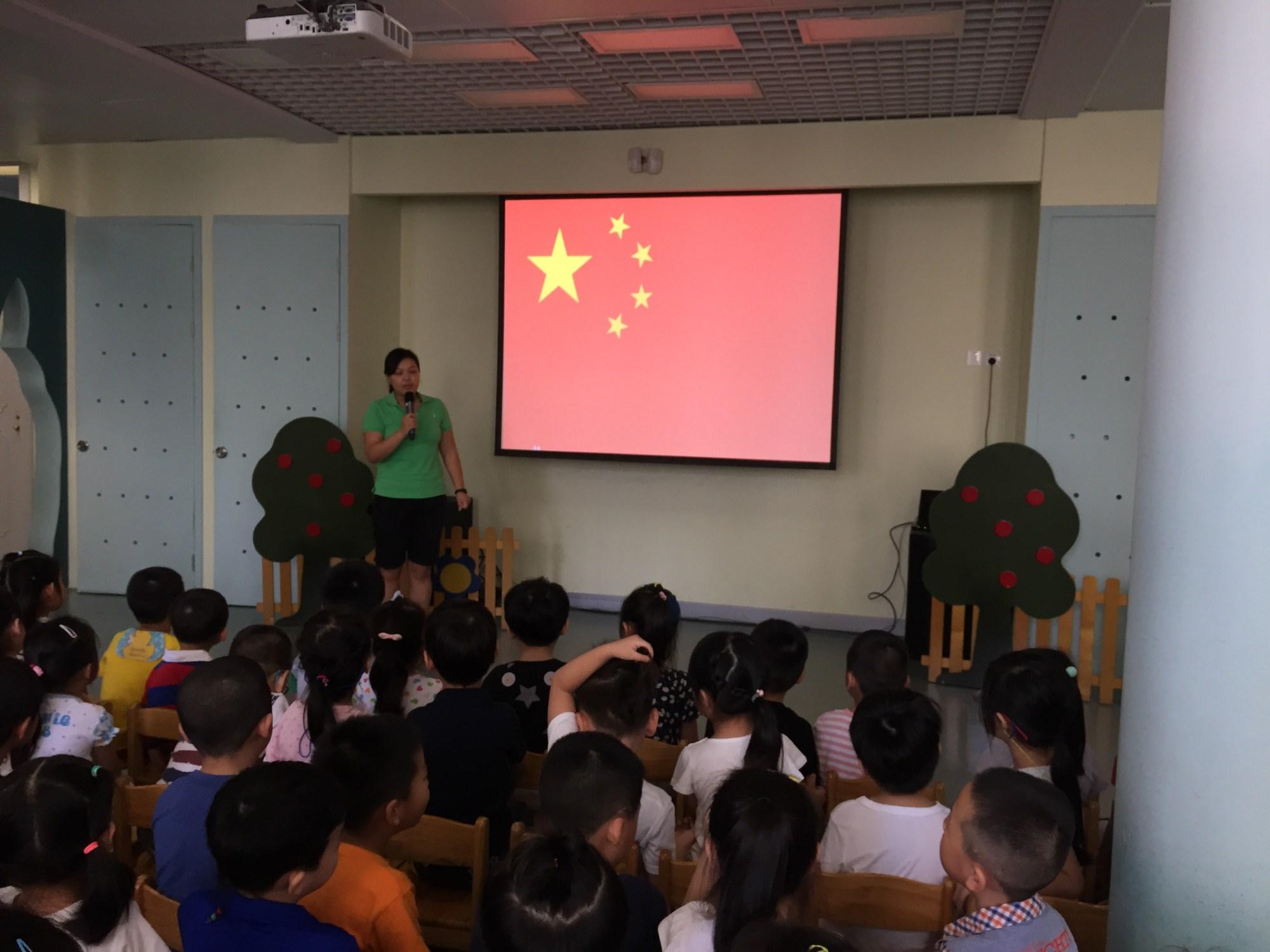 """虹城幼儿园""""快乐成长""""第一课暨开学典礼活动,让孩子们了解了我们的"""