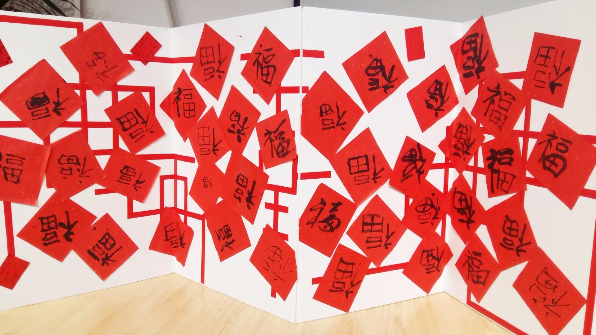 幼儿园大班2方连续剪纸步骤