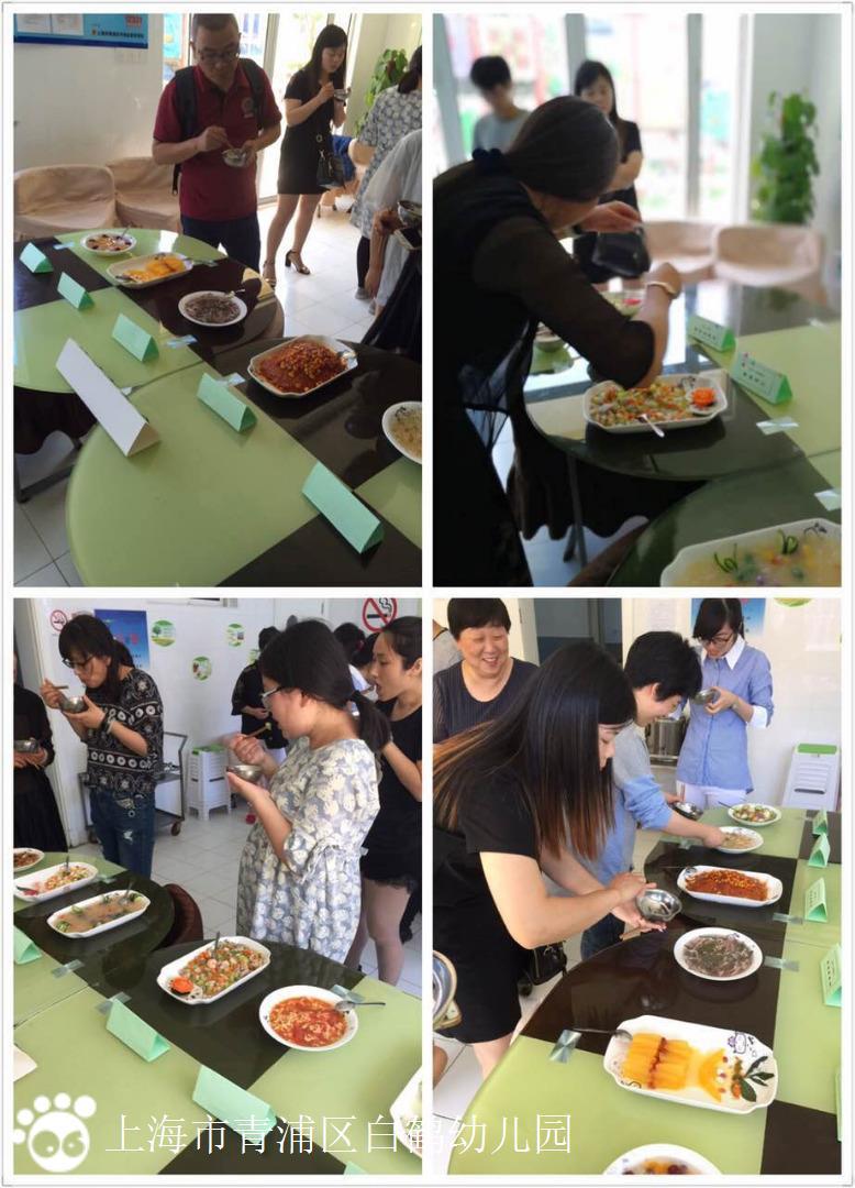 展厨艺共进步,白鹤幼儿园食堂人员烹饪比赛