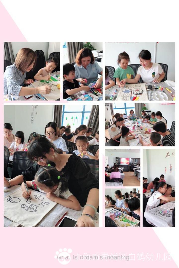 """我的中国梦 ——白鹤幼儿园开展童心向党""""三德""""布袋绘画活动"""