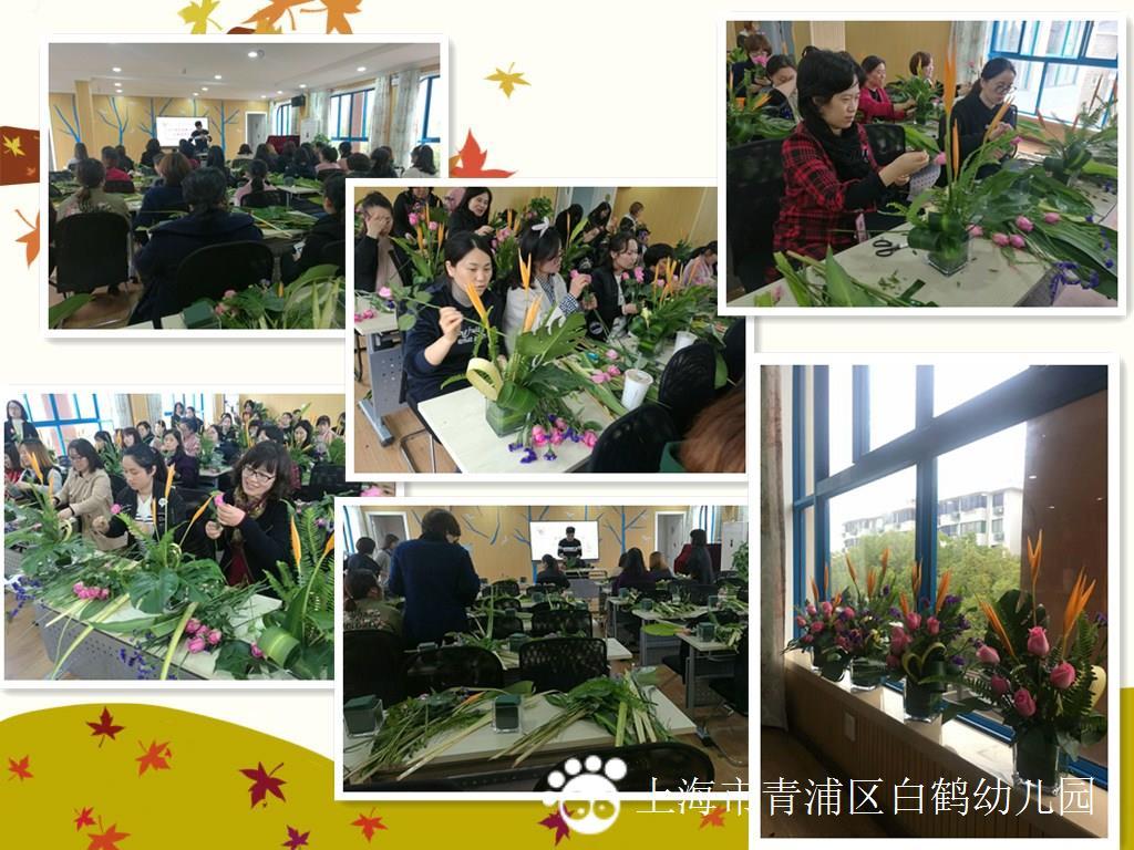 详情页 - 上海市青浦区白鹤幼儿园