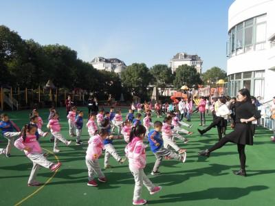 """""""健康锻炼乐哈哈"""" ——记泗泾幼儿园幼儿律动展示活动"""