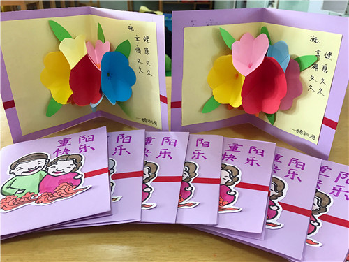 九九重阳,老少同乐——吕巷幼儿园重阳节活动报道