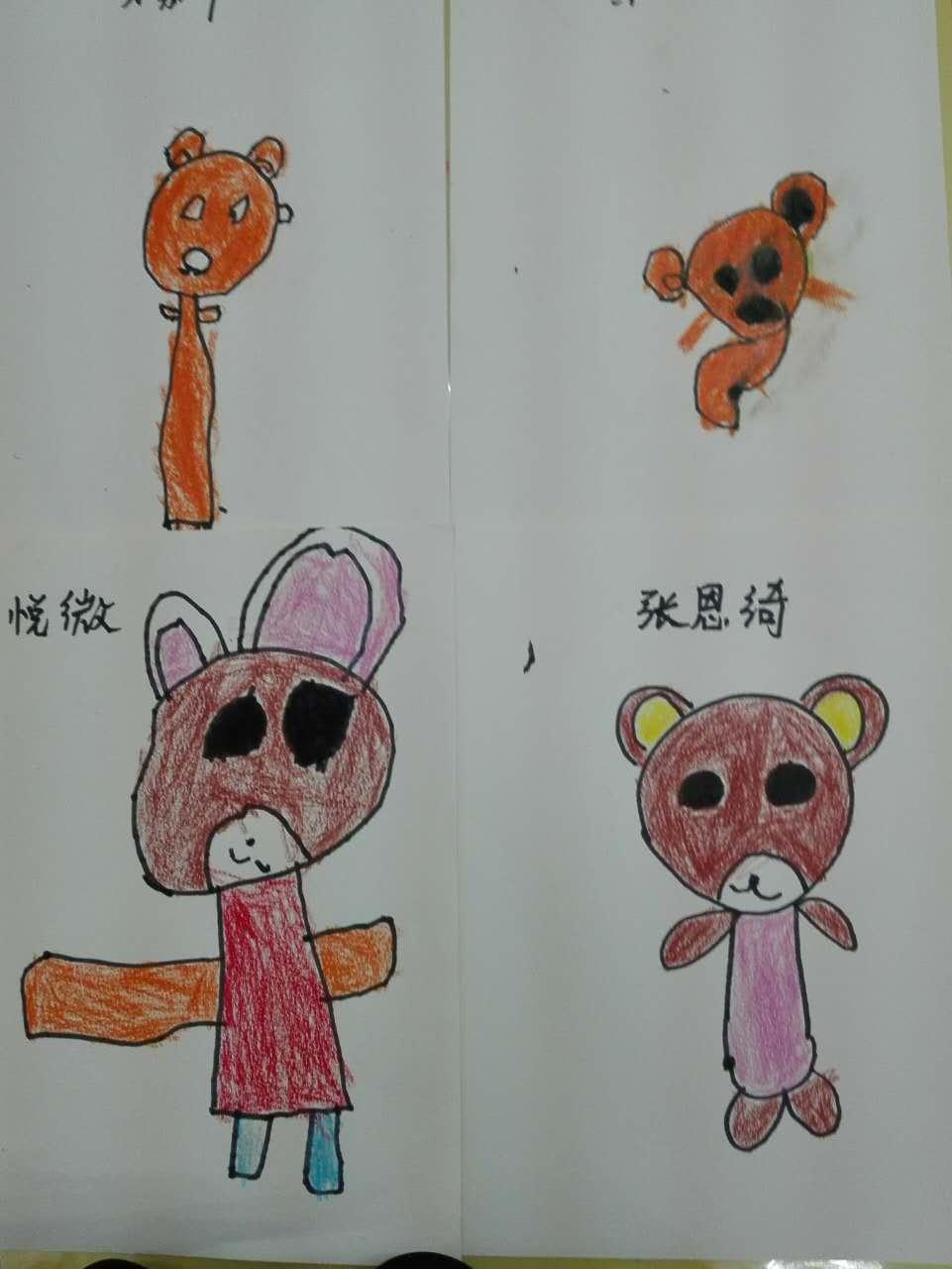 班级主页 景联小2班 活动掠影 宝宝涂鸦  绘画篇《可爱的小熊》