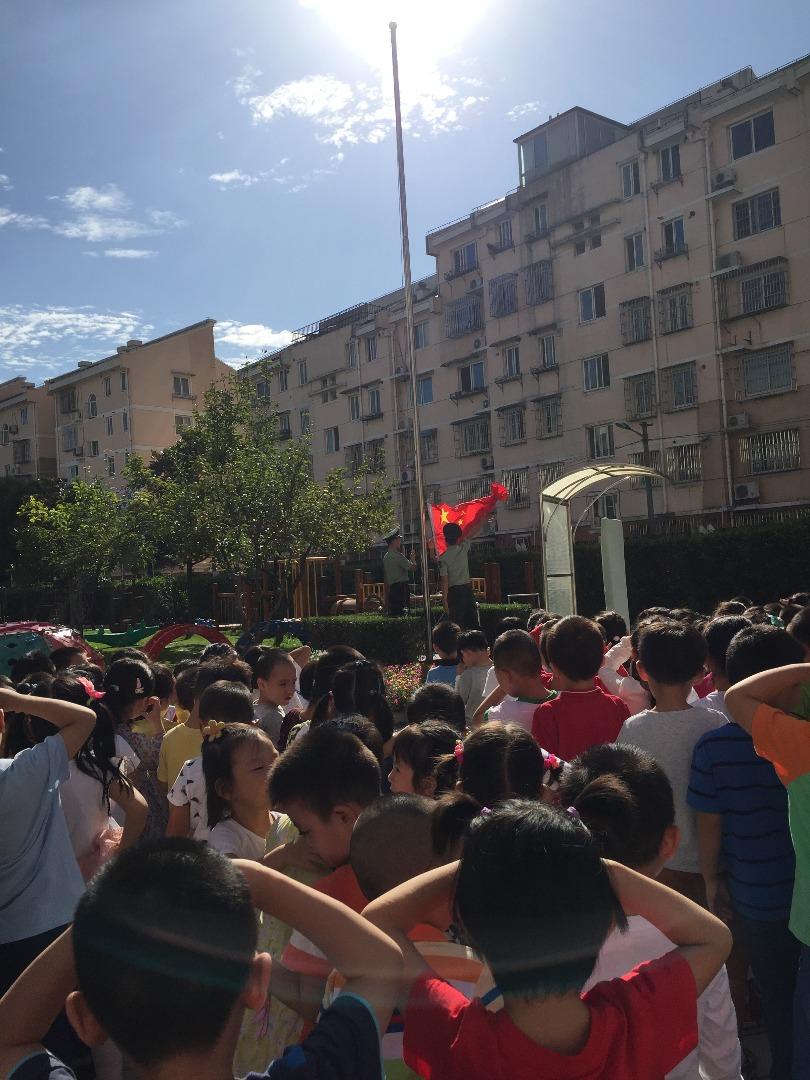 上海市浦东新区童瑶幼儿园