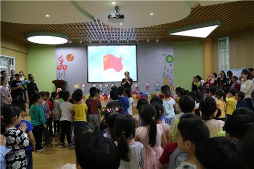 国庆儿童手工制作书签