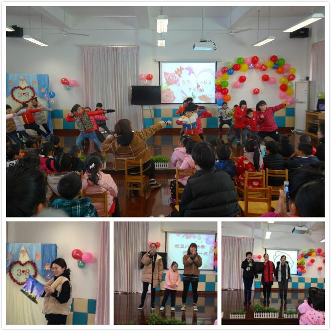 为增进孩子和家长的亲子感情,激发孩子的感恩之心, 3月8日上午,大同幼儿园举行庆祝三八节亲子活动,邀请大、中、小班孩子的妈妈、奶奶和外婆来园和老师、孩子们欢聚一堂,体验节日的快乐。 为了给家长们一个惊喜,活动前各班教师向孩子们发出了我给妈妈、奶奶送礼物的感恩倡议,组织孩子们为妈妈、奶奶制作精美礼物。活动中,主持人邱老师介绍了三八妇女节的由来,引导孩子们说一些感恩的话,并为妈妈、奶奶献歌、献诗。孩子们还和妈妈、奶奶玩起了有趣的的亲子游戏《抢椅子》《找妈妈》,让家长体验亲子游戏的乐趣。为丰富活动的内