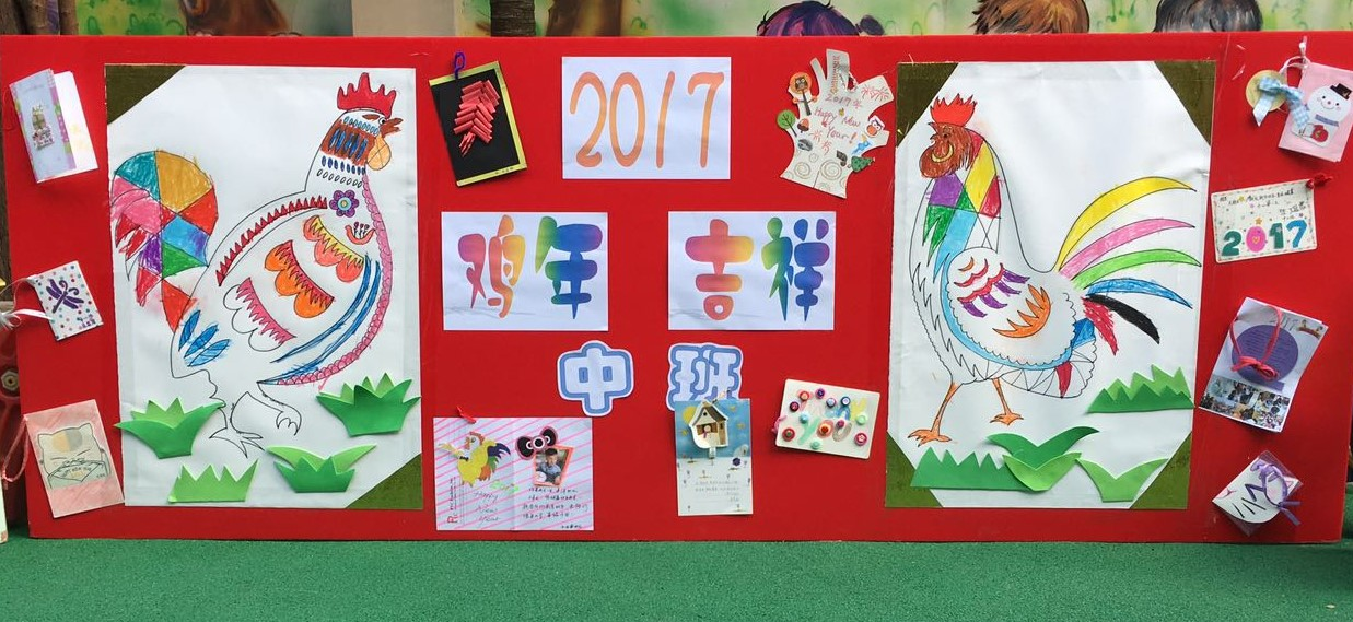 幼儿园手工制作消防安全主题墙