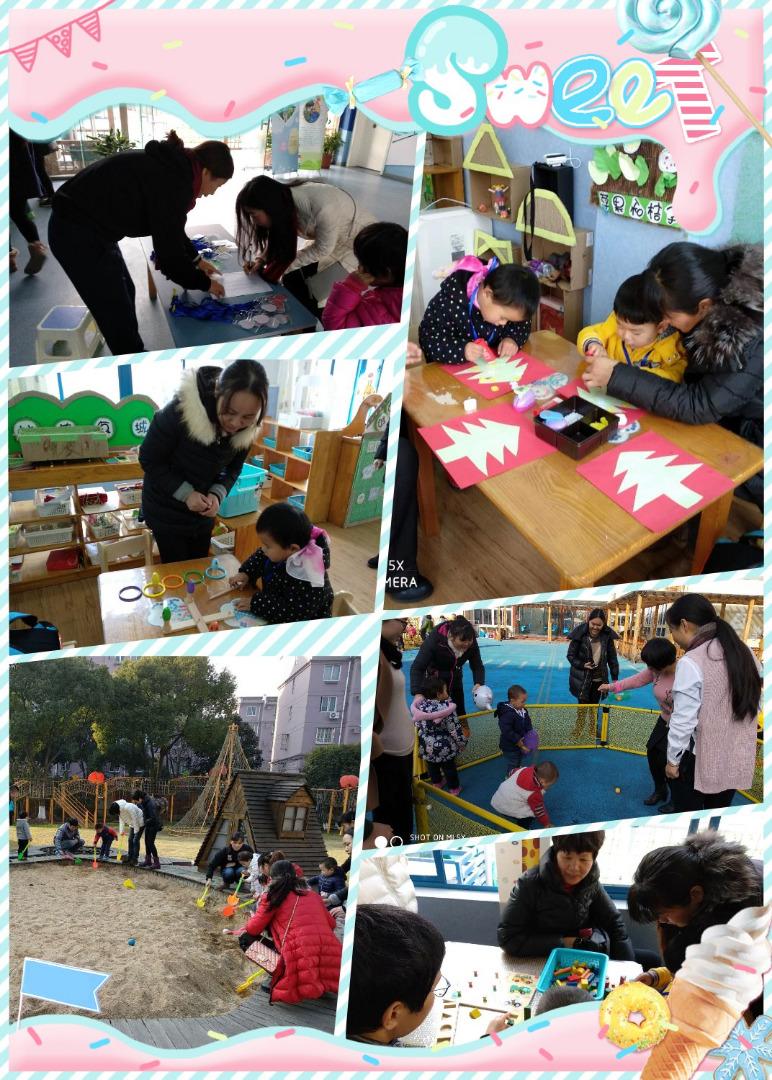 青浦区白鹤幼儿园开展0—3岁早教活动