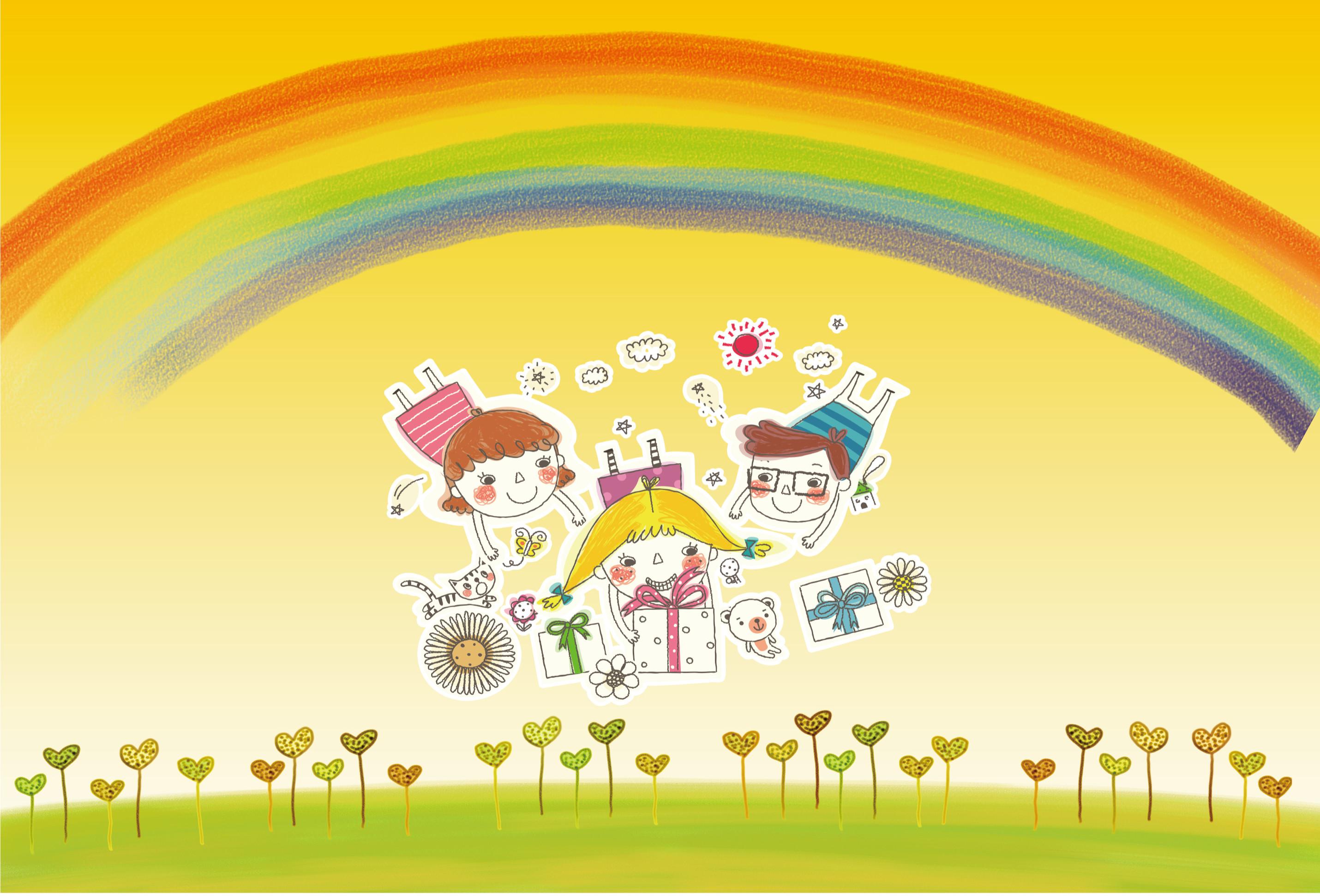 幼儿园幼儿班级风采设计图片展示
