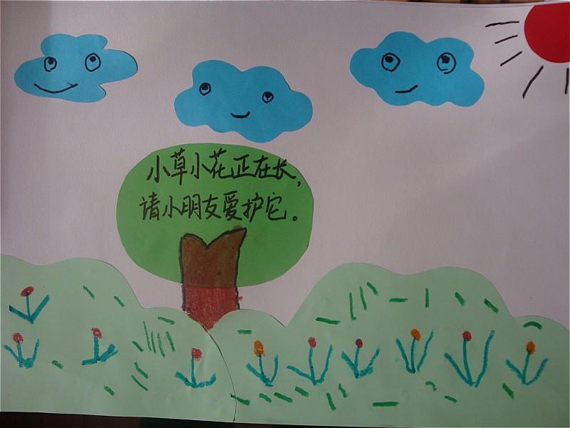关于环保的绘画图片