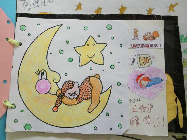 幼儿园家园共育图片_家园共育栏布置 03_幼儿园家园